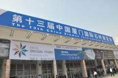 China Xiamen International Stone Fair 2015-3.6--3.9 Xiamen China