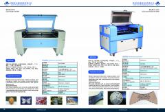 How to dust wood laser engraving machine-Jinan Firm Cnc