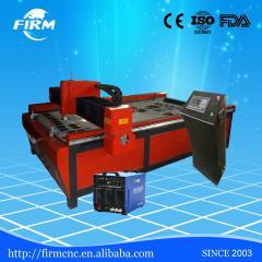 High precion plasma cutter machine FMP1325 metal cutting
