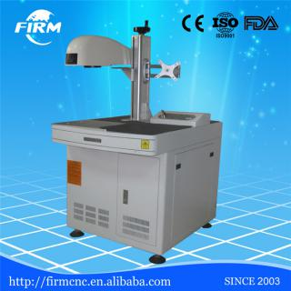 New arrival 20W fiber laser marking machine