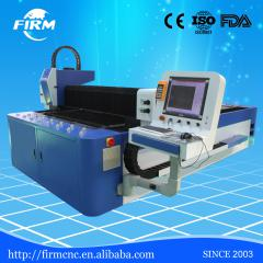 Stainless steel fiber laser cutting machine for sheet metal processing FM1325