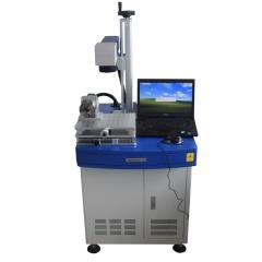 Portable fiber laser marking machine engraving on stainless steel